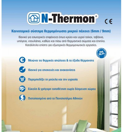 N-Thermon 6mm